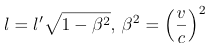 lorentz length contraction